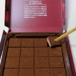 12/11限定生チョコ ジャンドゥーヤ 中身