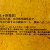 岩手を代表する画家、橋本八百二画伯