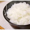 厳選された田んぼから出来る、ワンランク上のお米。 お米本来の風味を損なわないよう、時間をかけてじっくりと乾燥させた贅沢なお米です。