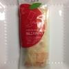 '15年5月(3回目) 「パティシエのりんごスティック」 名称/生菓子 内 容 量/1本・・・☆3.375(オーブントースター使用) ➪丸で、ホットアップルパイを食べているかの様です。