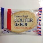 '15年7月 Gateau Rusk GOUTER de ROI 品名:グーテ・デ・ロワ 名  称 ラスク 内 容 量 2枚・・・☆3.25