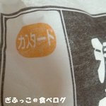 生クリームぱん・カスタード味。2015.01