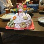 おばあちゃんの誕生日祝い 特注ケーキ