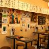 大衆肉酒場ジョッキー - メイン写真: