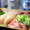 日本元気酒場カタギリ - メイン写真: