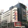 ファットバーガー - 外観写真:渋谷スクランブル交差点横のMAGNET by SHIBUYA109 7階にて営業中!!