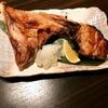 湯島 神威 - 料理写真:ブリカマ塩焼き(期間限定)