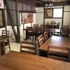 和の台所 鉄心堂 - メイン写真: