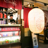 スープカリー 奥芝商店 - メイン写真:
