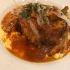 Rio - 料理写真:豚肉のトマト煮込み スクランブルエッグ添え