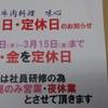 前沢牛オガタ 味心 - メイン写真: