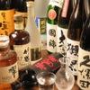 酒肴どころ しんとみ - メイン写真: