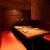 炭火焼肉 ホルモン 丹田 - メイン写真: