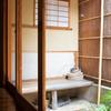 祇園 大渡 - メイン写真: