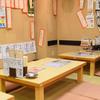 梅田産直市場 - メイン写真: