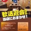 大衆酒場 ひげとアフロ - メイン写真: