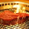 焼肉料理屋 南山 - メイン写真:
