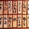 串かつ おこし - メイン写真:
