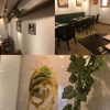 Taverna frico - メイン写真: