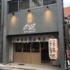広島ホルモン・冷麺・元祖たれ焼肉 肉匣 - 外観写真: