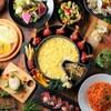 和モダン個室バル×チーズ&肉 ハレルヤ - 料理写真: