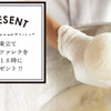 Italian kitchen VANSAN - メイン写真: