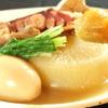 酒菜家ええねん - 料理写真:名物おでん!特製味噌、柚子胡椒、からし お好みで!!