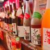 沖縄酒場みんさぁ - メイン写真: