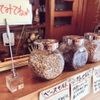 高円寺麦酒工房 - メイン写真: