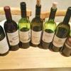 ジビエ&ワイン ブラッスリー山梨 - ドリンク写真:10種類近くの山梨ワインは全てグラスで注文可能。飲み比べセットもございます