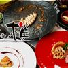 神戸牛ステーキ 桜 - メイン写真: