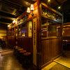レストラン&バー コーンバレー - メイン写真: