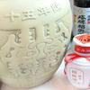 南国亭 - メイン写真: