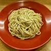 麺屋 えぐち - 料理写真: