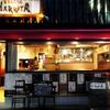 イタリアン大衆酒場HARUTA - メイン写真: