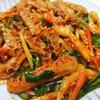 金大来 - 料理写真:ハチノス・ムチム(おつまみにも最高)