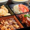 チャイニーズテーブル百楽 - メイン写真: