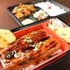 地鶏・豆腐料理 くろまめや - メイン写真: