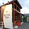 Cafe&Dining cocola - メイン写真: