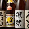 マグロ専門居酒屋 新魚濱 - メイン写真: