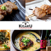 Dining Bar KISAKU - メイン写真: