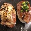 クラフトビア麦畑 - 料理写真:歓送迎会コース限定の「肉寿司」