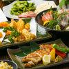 博多串焼き・博多料理の店 串べえ - メイン写真:
