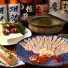 比内地鶏本格焼酎 海舟 - メイン写真: