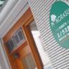 ミノラス食堂 - メイン写真: