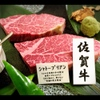 焼肉 大栄 - メイン写真: