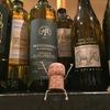 ペスケリア・ラ・ルーナ・ロッサ - ドリンク写真:ワインはイタリアのみ!お好みに合わせて色々ご提案できます!