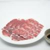 肉焼亭 うしのすけ - 料理写真: