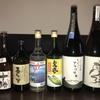 北海道旨いもの居酒屋 ヤマノキ - メイン写真: