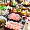近江屋熟成鶏十八番 - メイン写真:
